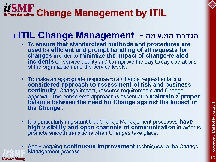 Change Management by ITIL q ITIL Change Management - הגדרת המשימה § To ensure