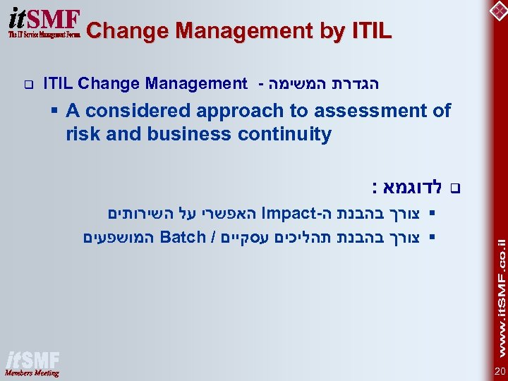 Change Management by ITIL q ITIL Change Management - הגדרת המשימה § A considered