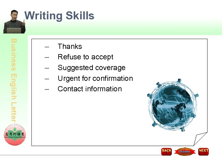 Writing Skills Business English Letter – – – Thanks Refuse to accept Suggested coverage