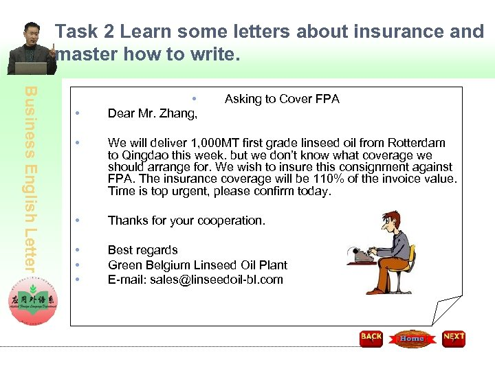 Task 2 Learn some letters about insurance and master how to write. Business English