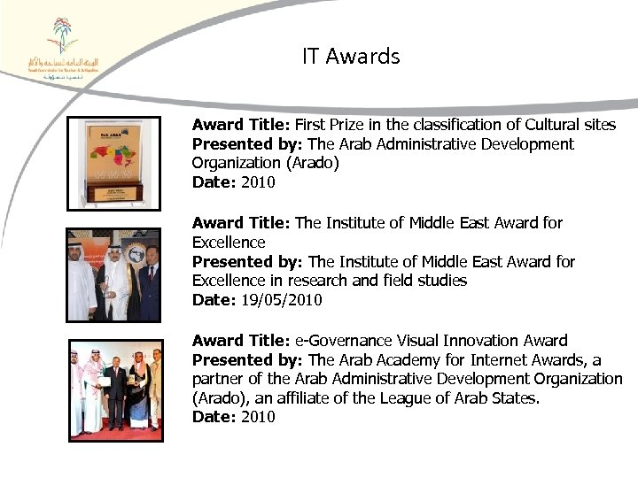 IT Awards Award Title: First Prize in the classification of Cultural sites Presented by: