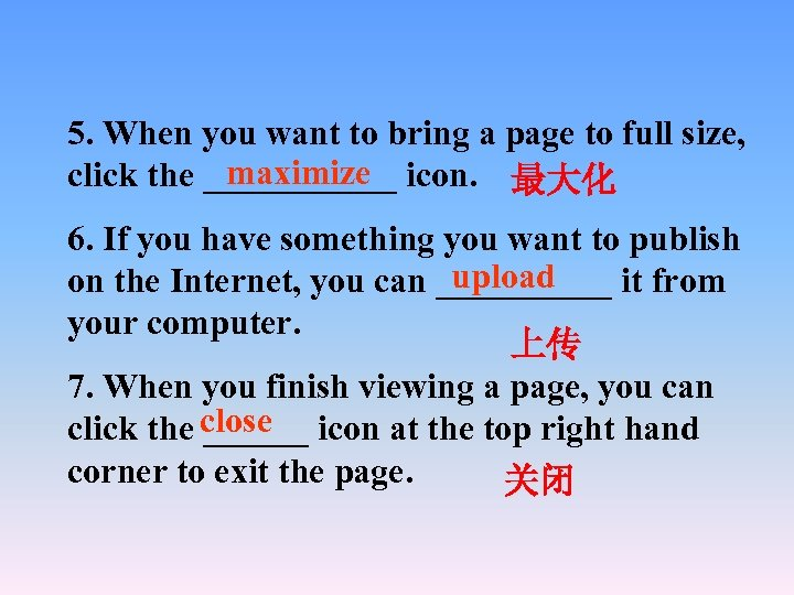 5. When you want to bring a page to full size, maximize click the
