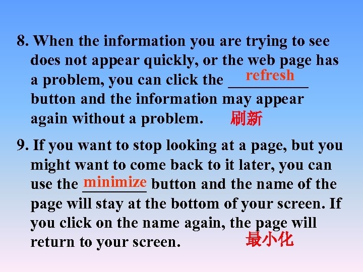 8. When the information you are trying to see does not appear quickly, or