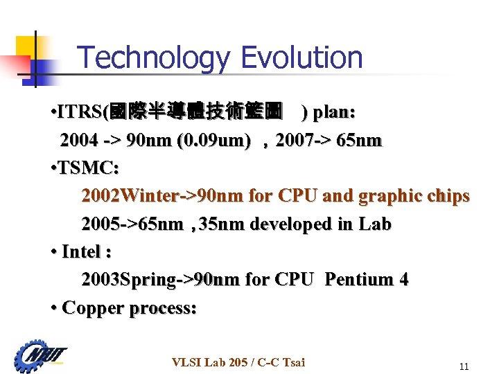 Technology Evolution • ITRS(國際半導體技術籃圖 ) plan: 2004 -> 90 nm (0. 09 um) ,2007