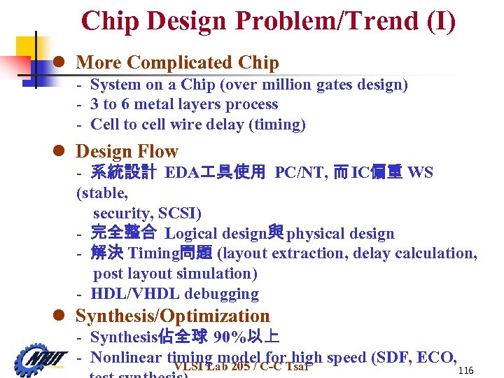 Chip Design Problem/Trend (I) l More Complicated Chip - System on a Chip (over