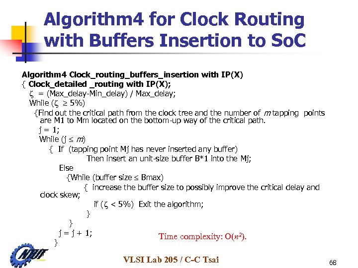 Algorithm 4 for Clock Routing with Buffers Insertion to So. C Algorithm 4 Clock_routing_buffers_insertion