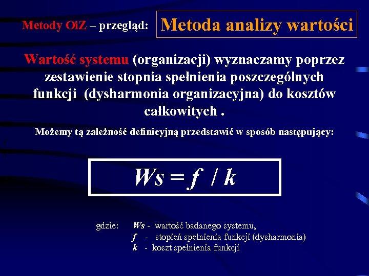 Metody Oi. Z – przegląd: Metoda analizy wartości Wartość systemu (organizacji) wyznaczamy poprzez zestawienie