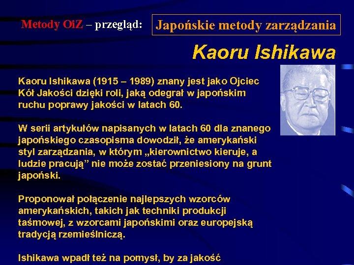 Metody Oi. Z – przegląd: Japońskie metody zarządzania Kaoru Ishikawa (1915 – 1989) znany