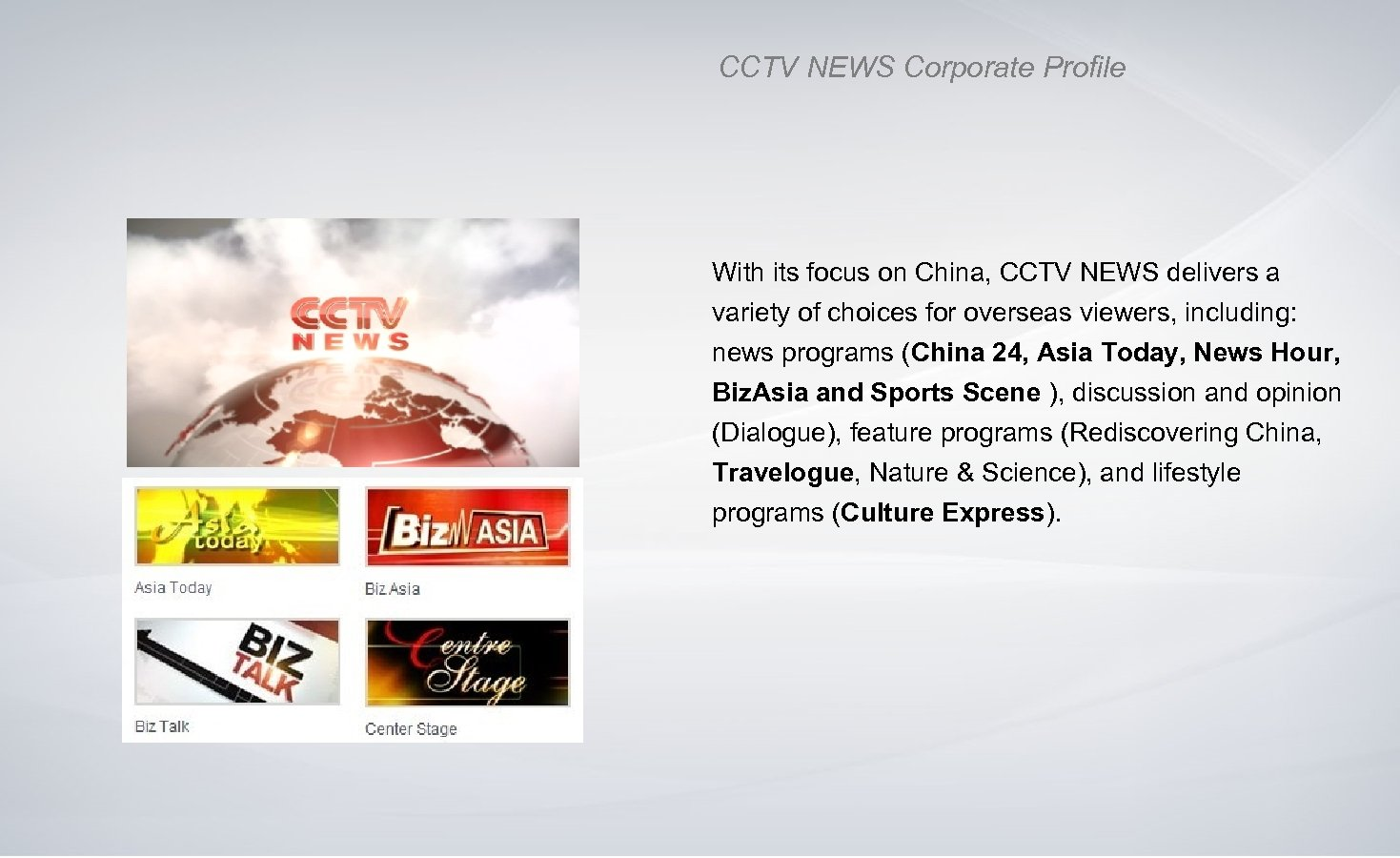 CCTV NEWS Corporate Profile With its focus on China, CCTV NEWS delivers a variety