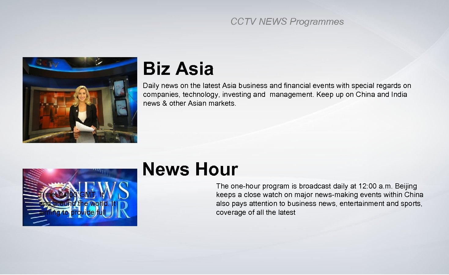 CCTV NEWS Programmes Biz Asia Daily news on the latest Asia business and financial