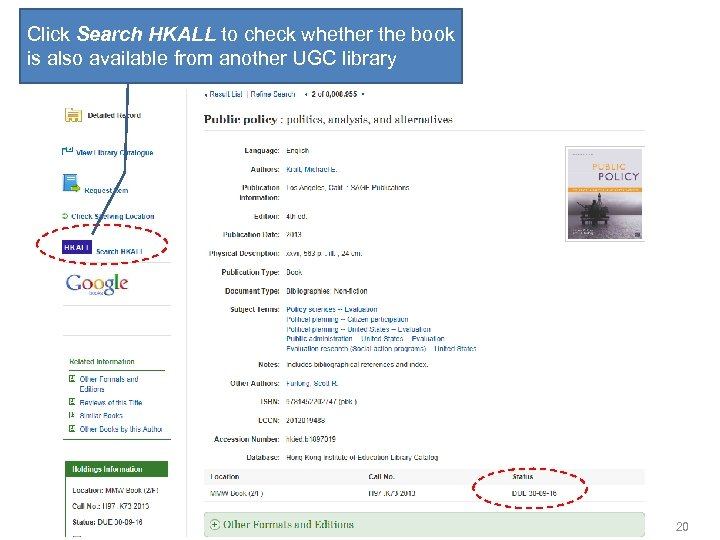 Click Search HKALL to check whether the book is also available from another UGC