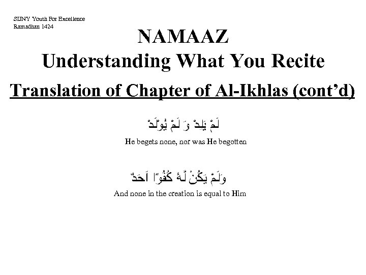 SIJNY Youth For Excellence Ramadhan 1424 NAMAAZ Understanding What You Recite Translation of Chapter
