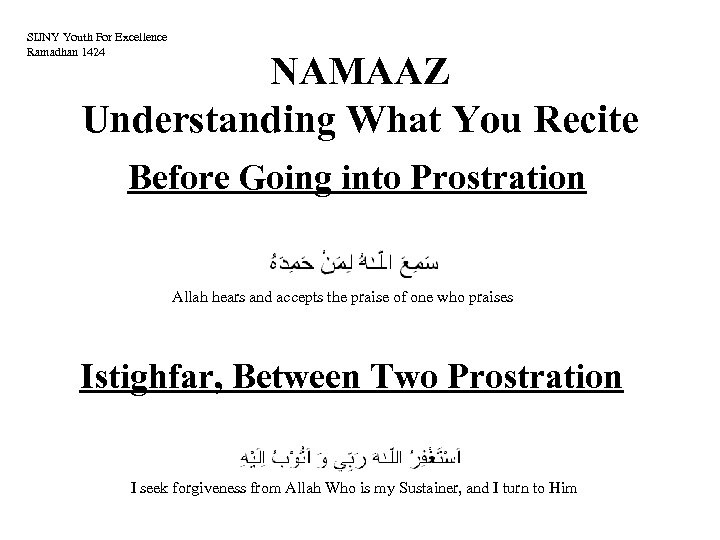 SIJNY Youth For Excellence Ramadhan 1424 NAMAAZ Understanding What You Recite Before Going into