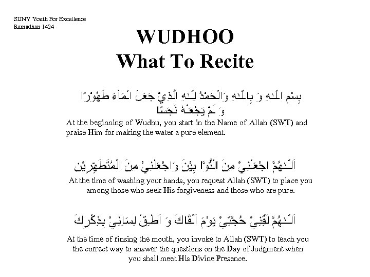 SIJNY Youth For Excellence Ramadhan 1424 WUDHOO What To Recite At the beginning of