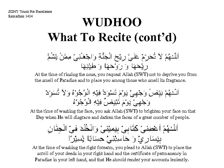 SIJNY Youth For Excellence Ramadhan 1424 WUDHOO What To Recite (cont'd) At the time