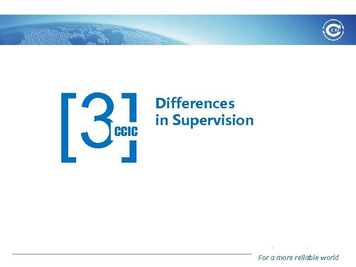 [3] CCIC Differences in Supervision For a more reliable world