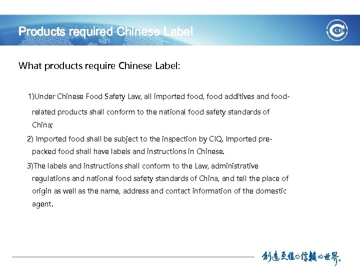 Products required Chinese Label What products require Chinese Label: 1)Under Chinese Food Safety Law,
