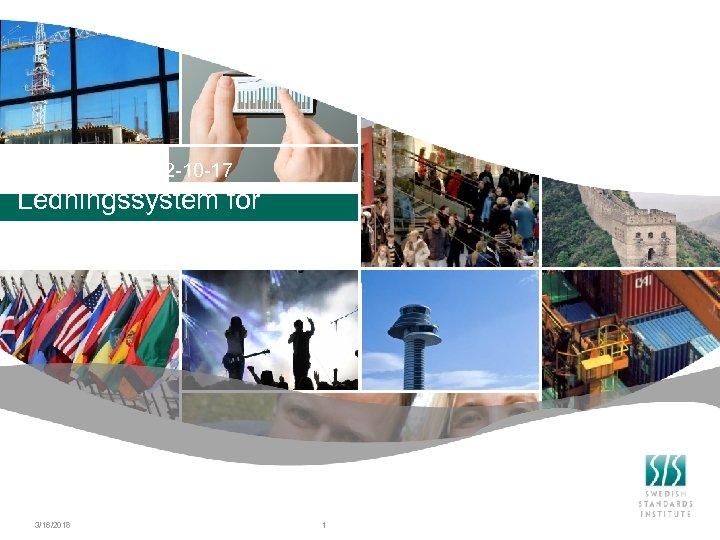 SIS/TK 511, 2012 -10 -17 Ledningssystem för trafiksäkerhet 3/16/2018 1