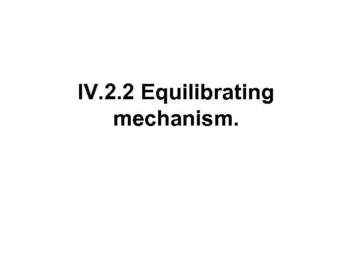 IV. 2. 2 Equilibrating mechanism.