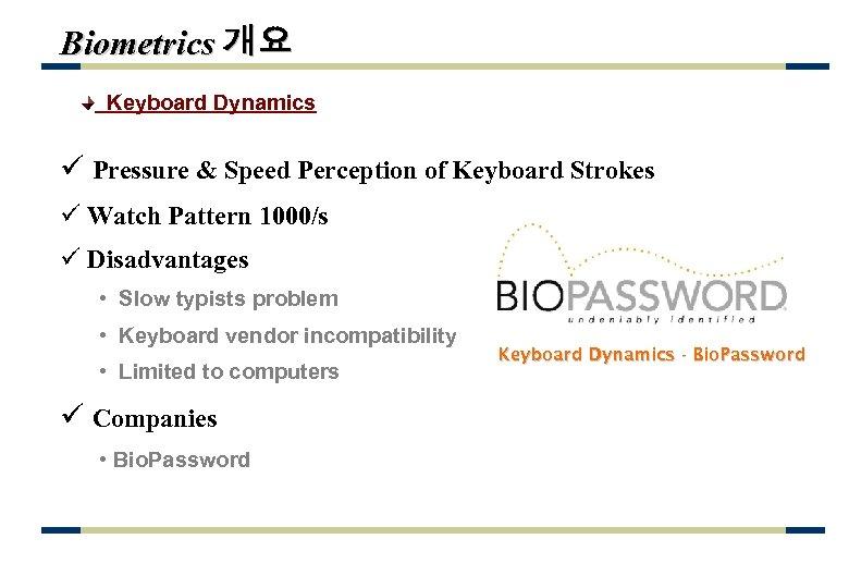 Biometrics 개요 Keyboard Dynamics ü Pressure & Speed Perception of Keyboard Strokes ü Watch