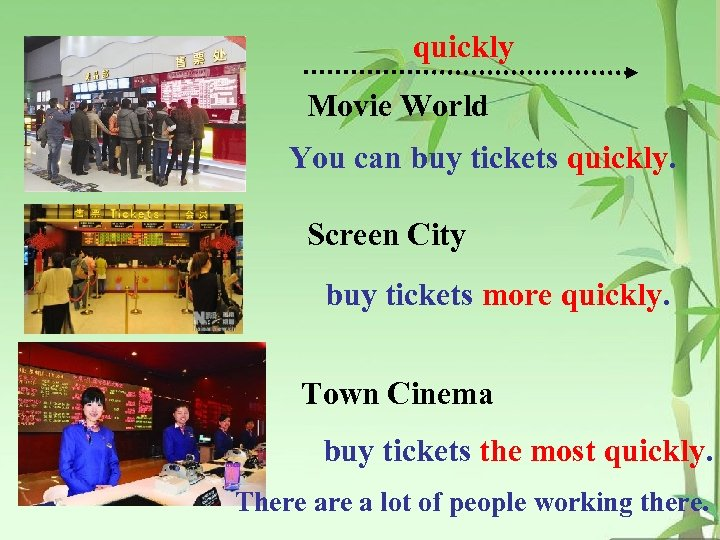quickly Movie World You can buy tickets quickly. Screen City buy tickets more quickly.
