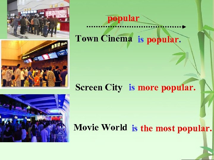popular Town Cinema is popular. Screen City is more popular. Movie World is the