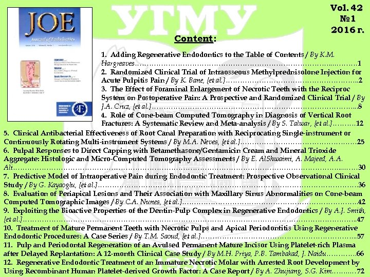 Content: Vol. 42 № 1 2016 г. 1. Adding Regenerative Endodontics to the Table