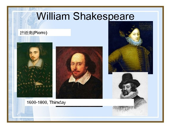 William Shakespeare 許綬南(Pierre) 1600 -1800, Thirsday