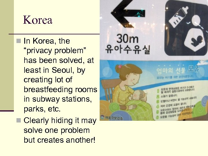 """Korea n In Korea, the """"privacy problem"""" has been solved, at least in Seoul,"""