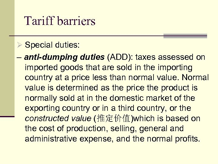 Tariff barriers Ø Special duties: – anti-dumping duties (ADD): taxes assessed on imported goods