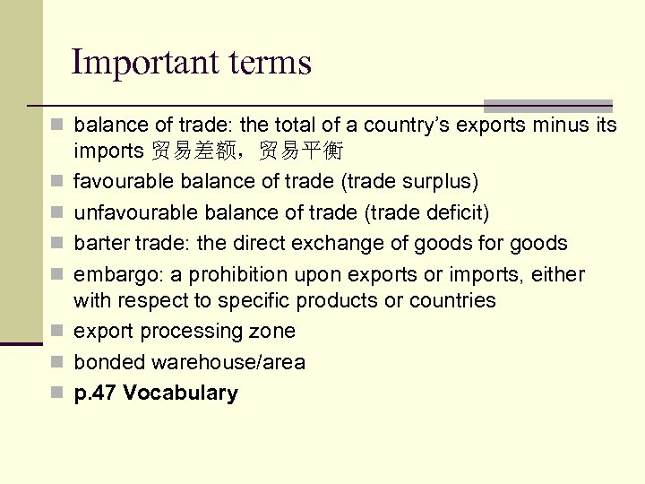 Important terms n balance of trade: the total of a country's exports minus its