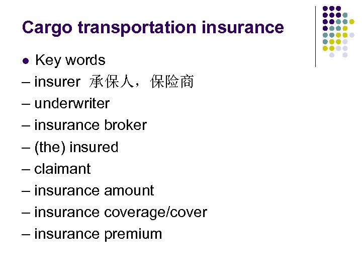 Cargo transportation insurance Key words – insurer 承保人,保险商 – underwriter – insurance broker –