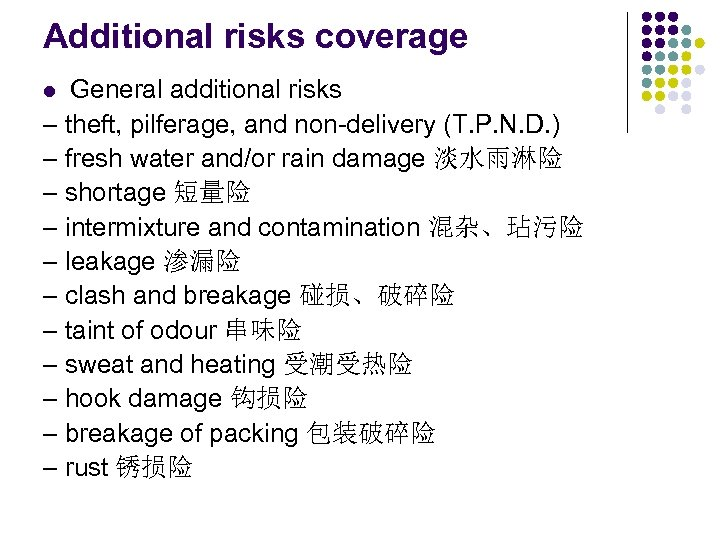 Additional risks coverage General additional risks – theft, pilferage, and non-delivery (T. P. N.
