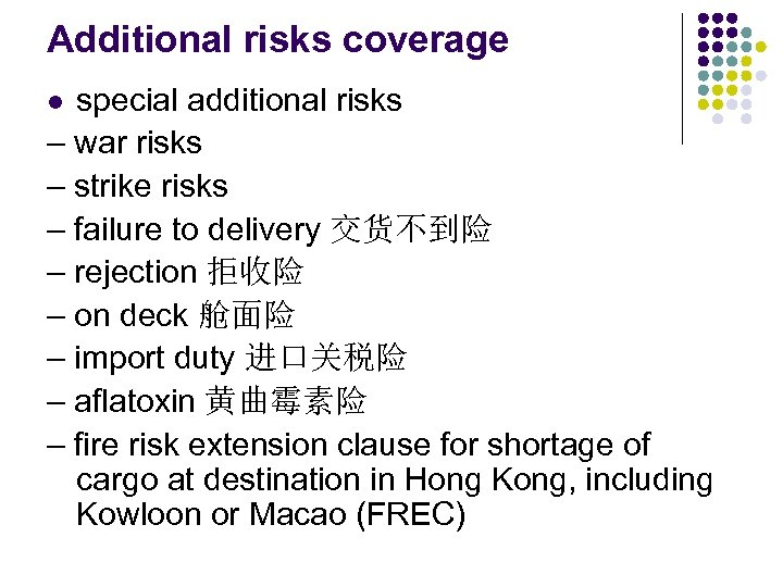 Additional risks coverage special additional risks – war risks – strike risks – failure