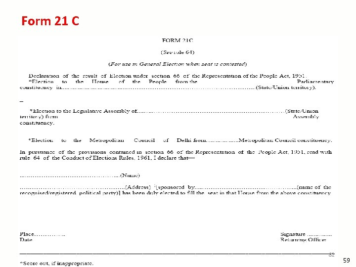 Form 21 C 82 59