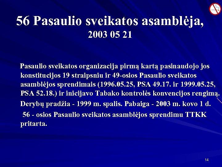 56 Pasaulio sveikatos asamblėja, 2003 05 21 Pasaulio sveikatos organizacija pirmą kartą pasinaudojo jos