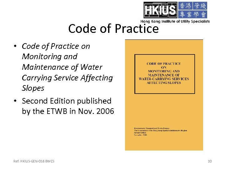 Code of Practice • Code of Practice on Monitoring and Maintenance of Water Carrying