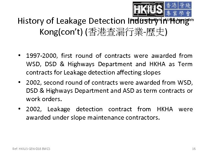 History of Leakage Detection Industry in Hong Kong(con't) (香港查漏行業-歷史) • 1997 -2000, first round