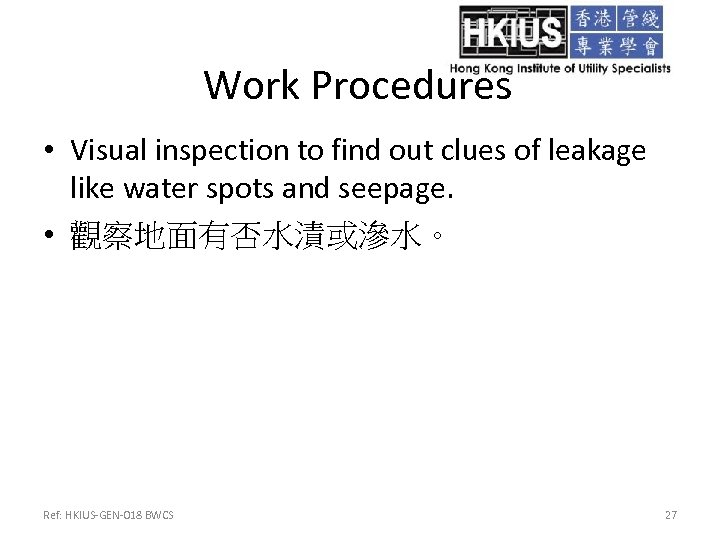 Work Procedures • Visual inspection to find out clues of leakage like water spots