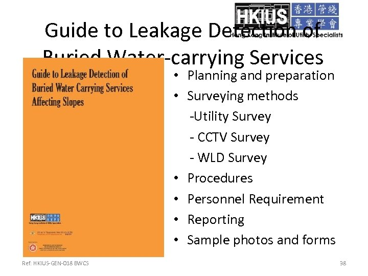 Guide to Leakage Detection of Buried Water-carrying Services • Planning and preparation • Surveying