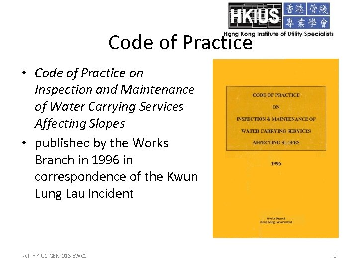 Code of Practice • Code of Practice on Inspection and Maintenance of Water Carrying