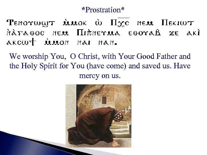 *Prostration* We worship You, O Christ, with Your Good Father and the Holy Spirit