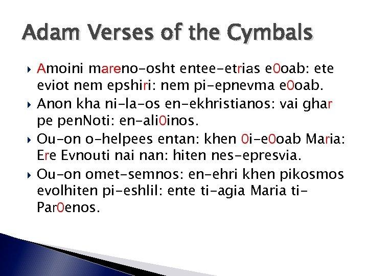 Adam Verses of the Cymbals Amoini mareno-osht entee-etrias e 0 oab: ete eviot nem