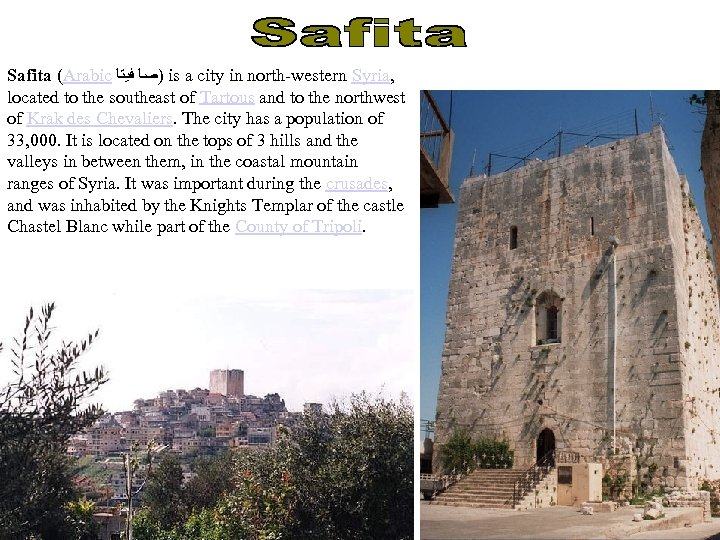 Safita (Arabic )ﺻﺎ ﻓﻴﺘﺎ is a city in north-western Syria, located to the southeast