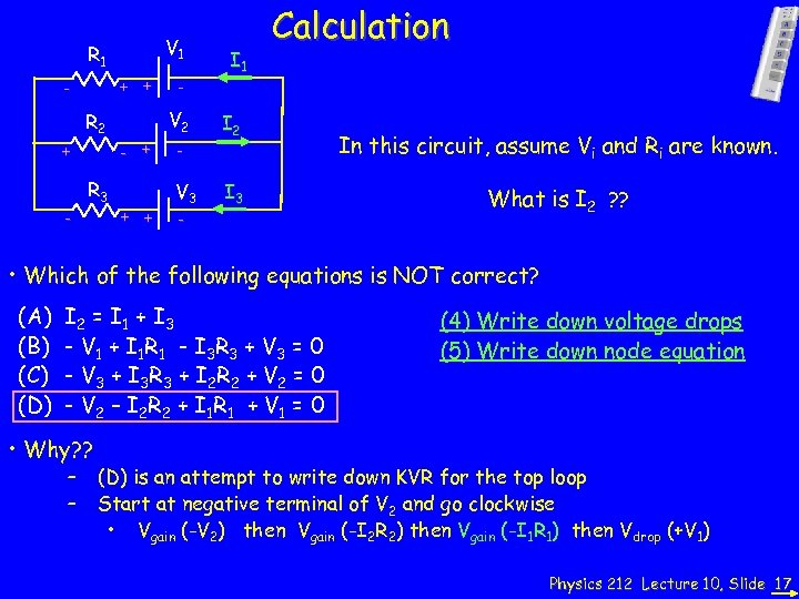 V 1 R 1 + + - V 2 R 2 - + +