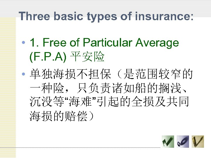 Three basic types of insurance: • 1. Free of Particular Average (F. P. A)