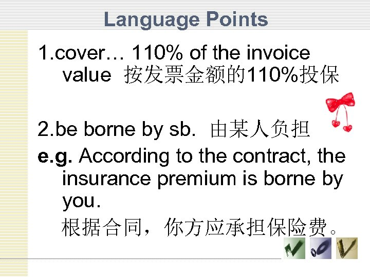 Language Points 1. cover… 110% of the invoice value 按发票金额的110%投保 2. be borne by