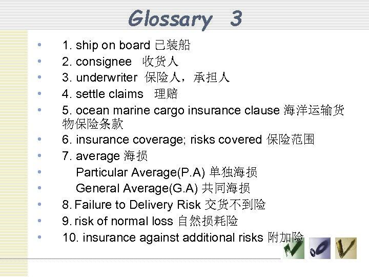 Glossary 3 • • • 1. ship on board 已装船 2. consignee 收货人 3.