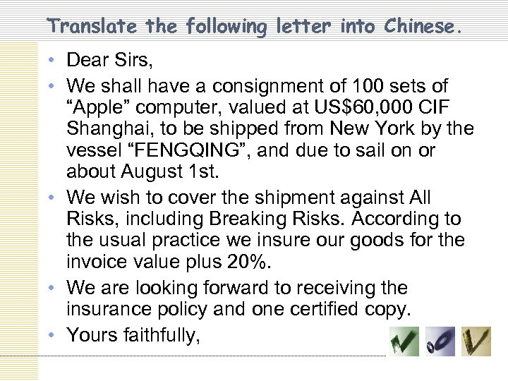 Translate the following letter into Chinese. • Dear Sirs, • We shall have a