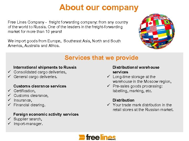 About our company Free Lines Company - freight forwarding company: from any country of